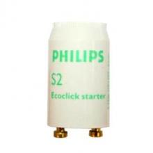 Стартеры PHILIPS S2, S10