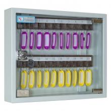 Шкаф для ключей КЛ-20С (Без брелоков)