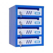 Почтовый ящик ЯПС-3