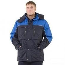 """Куртка утепленная """"Вега"""" темно-синяя"""